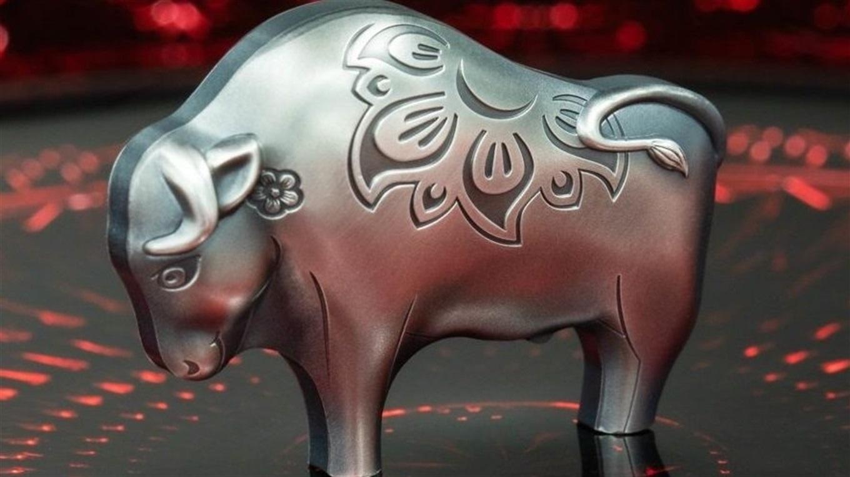 bull_year