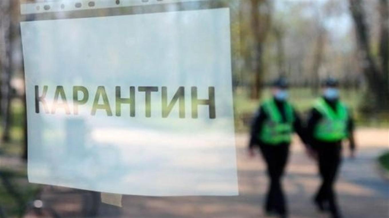 Маски та антисептики не відмінили. Адаптивний карантин в Україні продовжили  до кінця літа