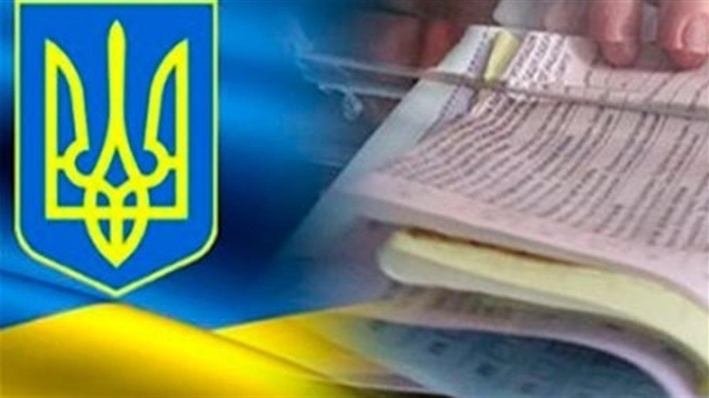 Місцеві вибори-2020: у Золотоноші сформували міську територіальну виборчу  комісію