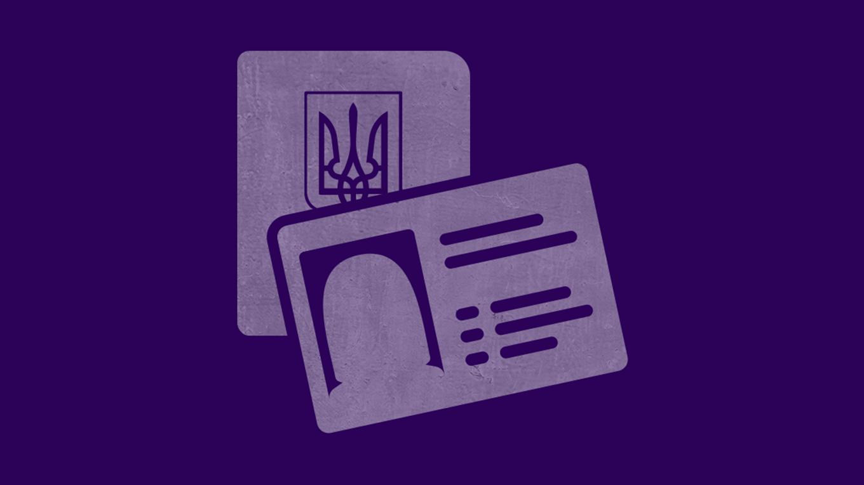 Где можно занять без паспорта
