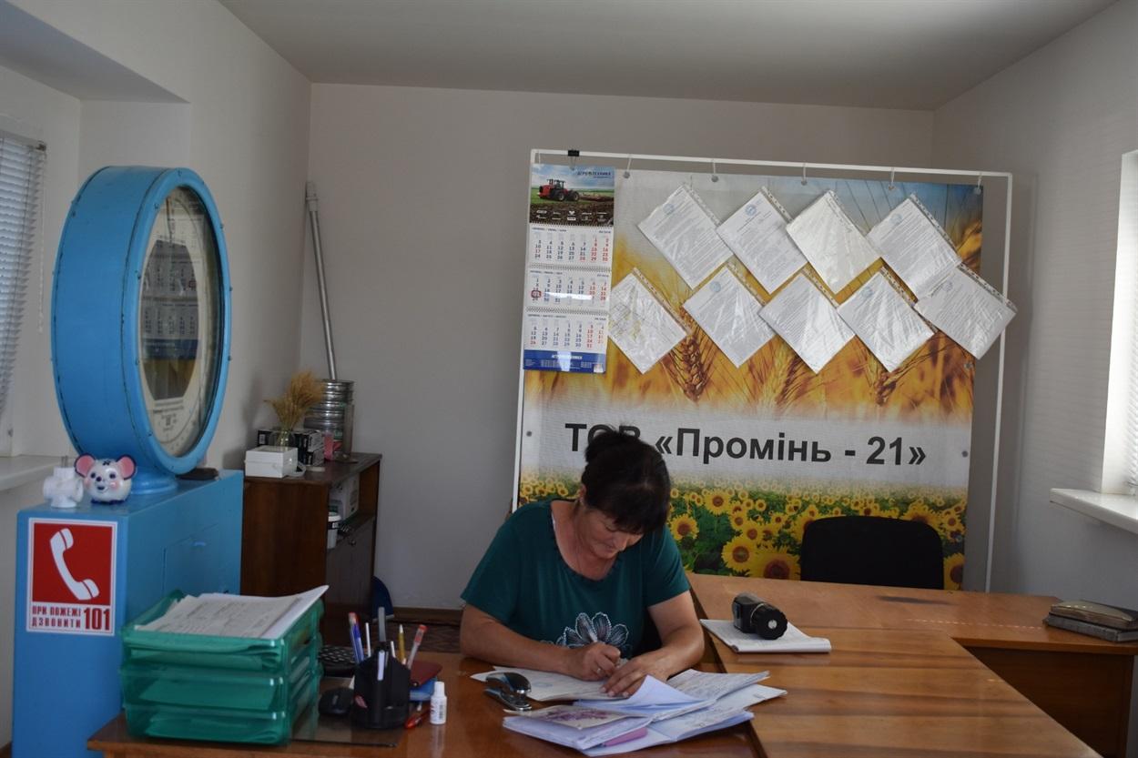 Світлана Щербакова