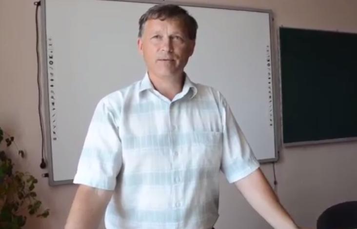 Директор Віктор Терещенко