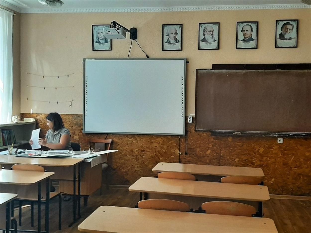 Інтерактивна дошка в кабінеті біології школи №1