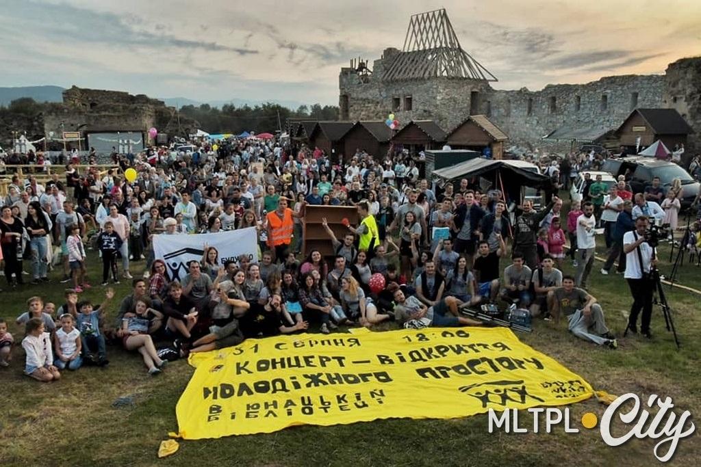 Волонтеры съехались со всей Украины