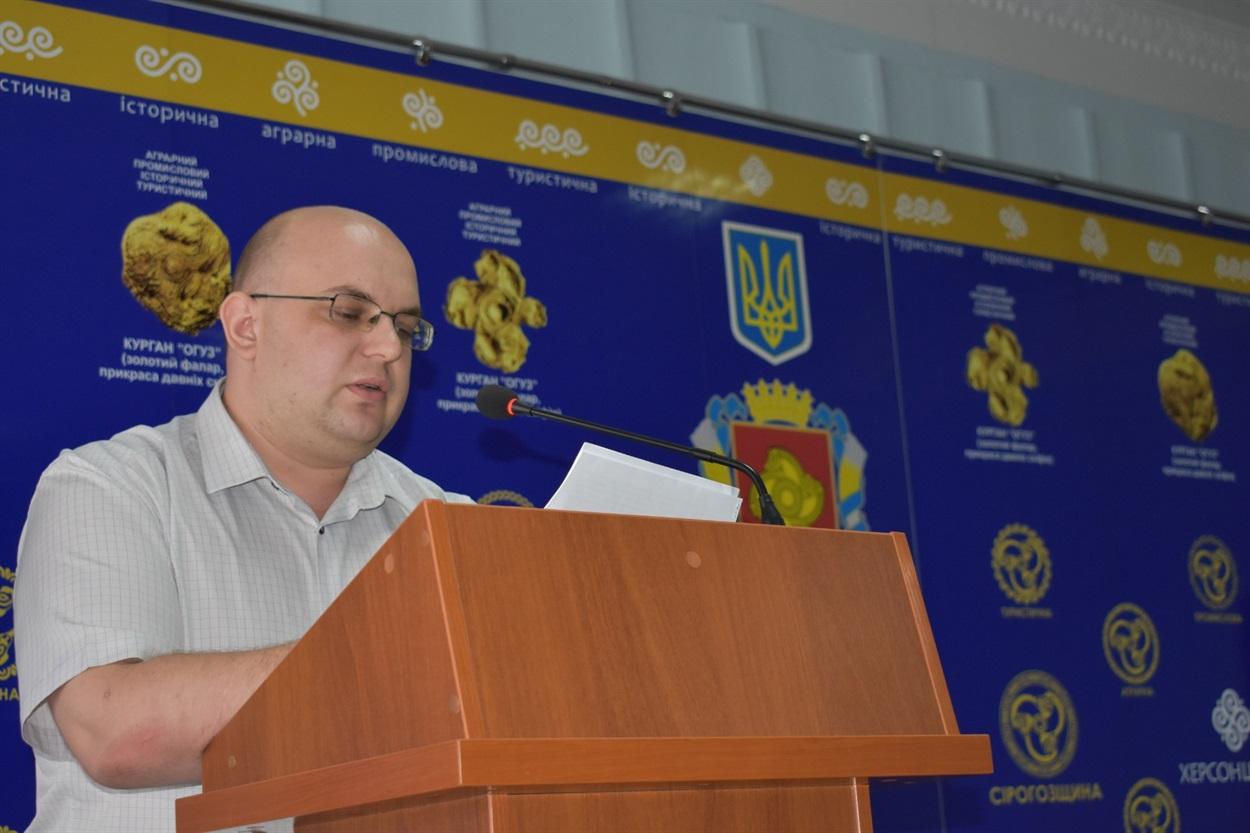 Леонід Стадніченко