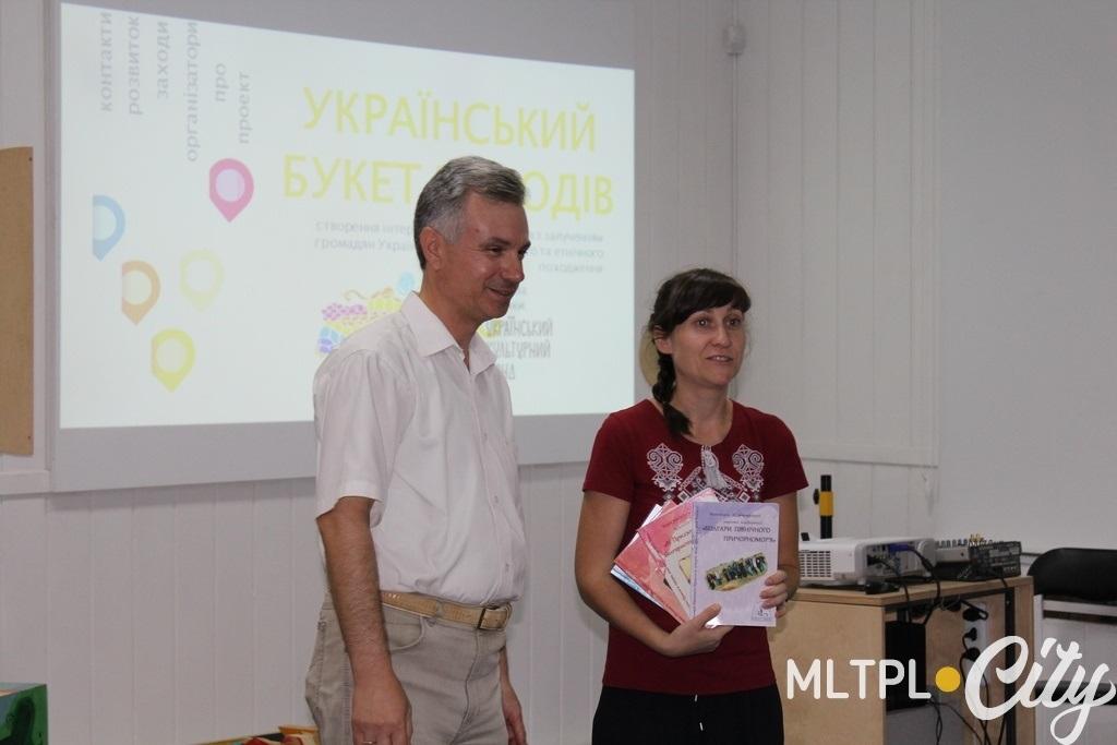 Сергій Пачев подарував книжки з болгаристики музею