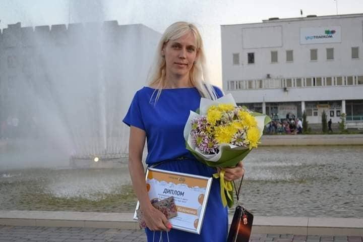 З подарунками Олена Козаченко