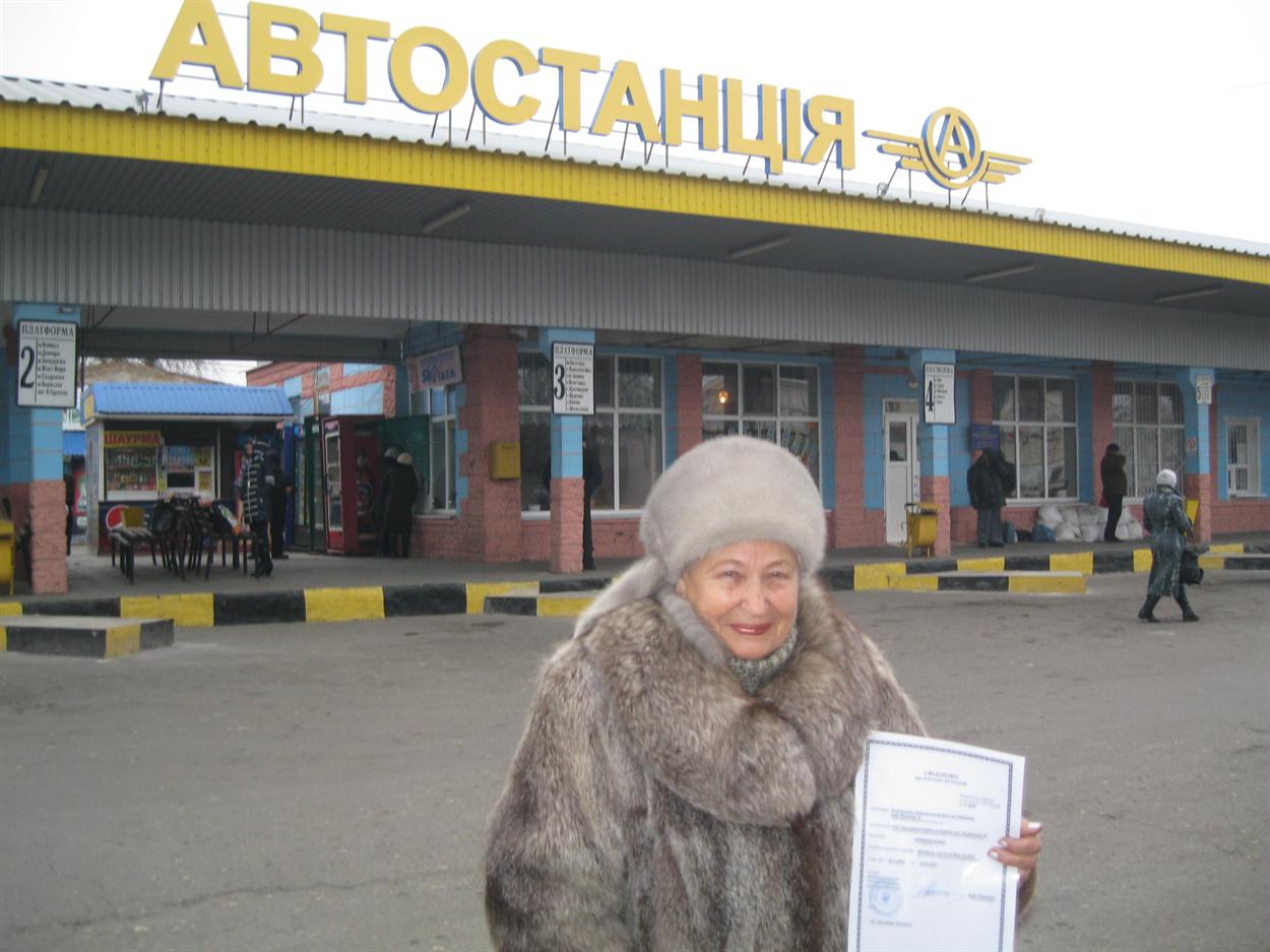В ноябре 2014 года Генической австостанции присвоен самый высокий - первый класс