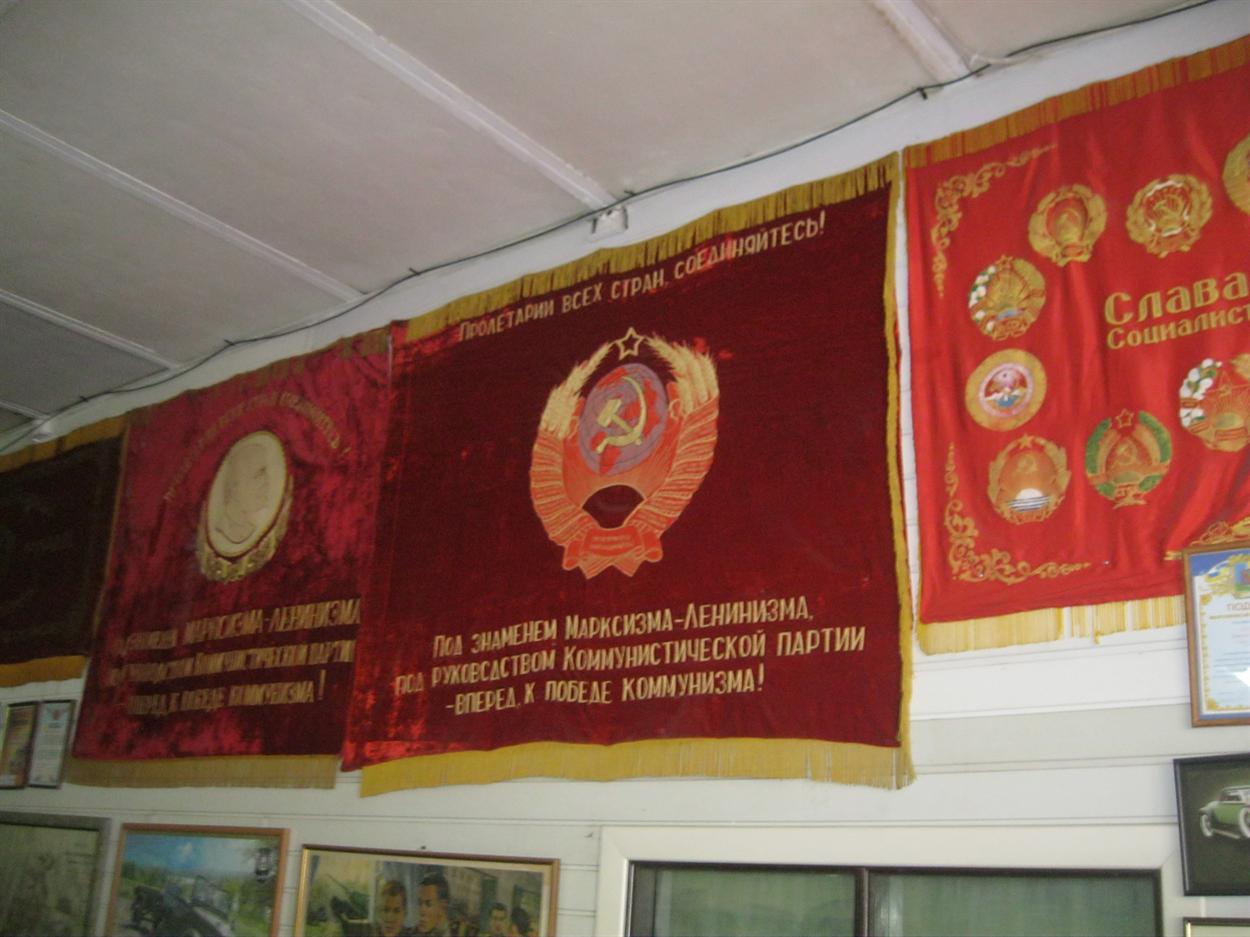 В музее нашлось место и символам советской эпохи