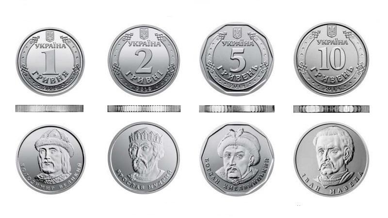 Навіщо замінюватибанкноти монетами?