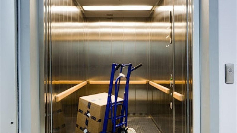 трендов последних фотографии грузовых лифтов инстаграме