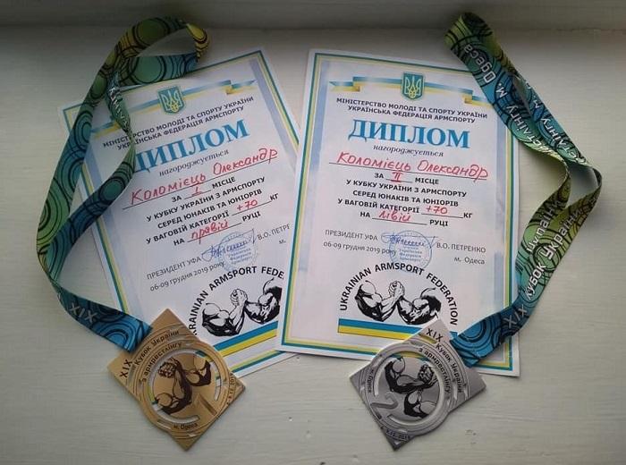 Олександр здобув дві медалі