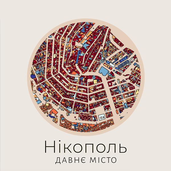 Хтось створює таємну карту Нікополя