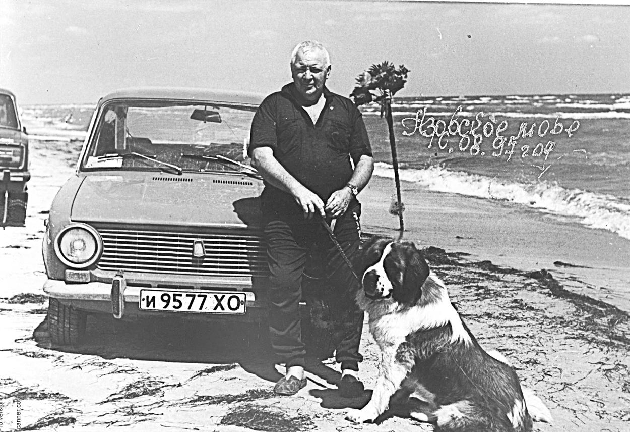 1997 г. Второй муж Надежды Николай Беджанов был человеком добрым, открытым для всех. Любил детей, внуков, а еще море и рыбалку