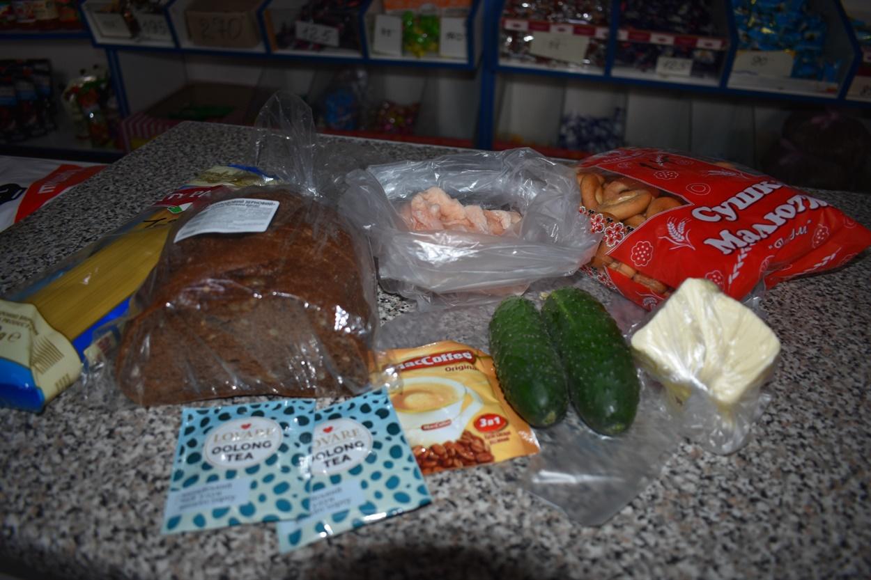 Набір продуктів на 65 гривень