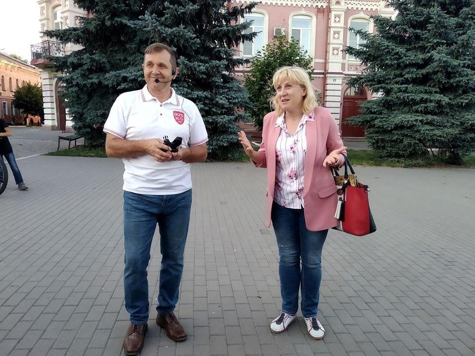 Владислав Давидюк та Людмила Гекалюк