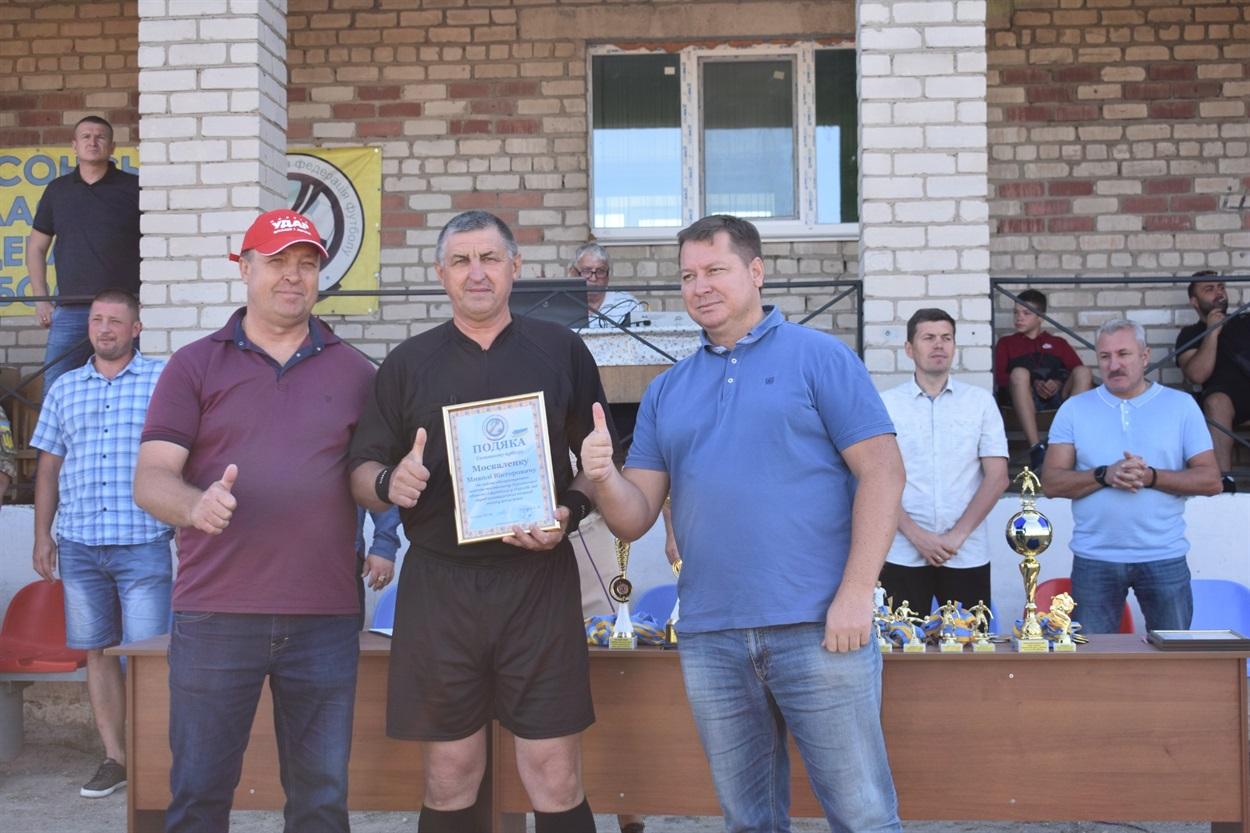 Юрій Сердюк, Микола Москаленко, Андрій Гордєєв