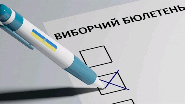 Місцеві вибори 2020   Усе, що слід знати про виборчі бюлетені на місцевих  виборах   Як правильно заповнювати бюлетені на місцевих виборах    Кагарлик.City