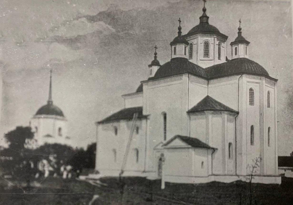 Фото 1913 року