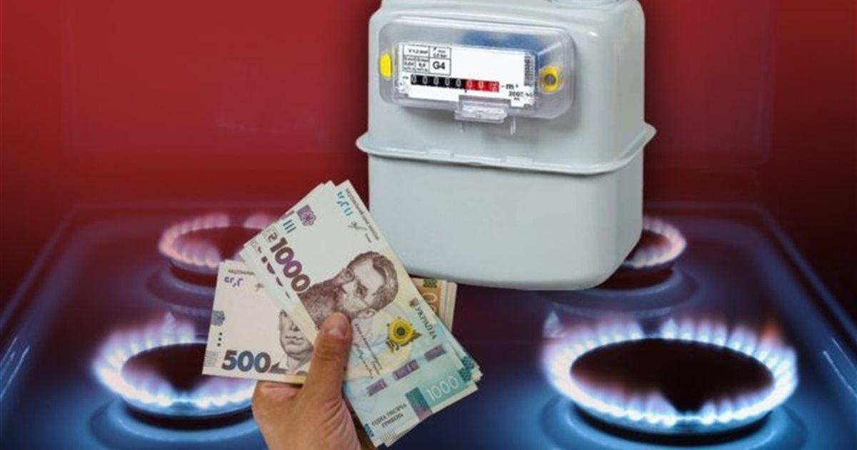 Річні тарифи на газ – фіксація ціни на рік: умови для гадячан | Гадяч.City