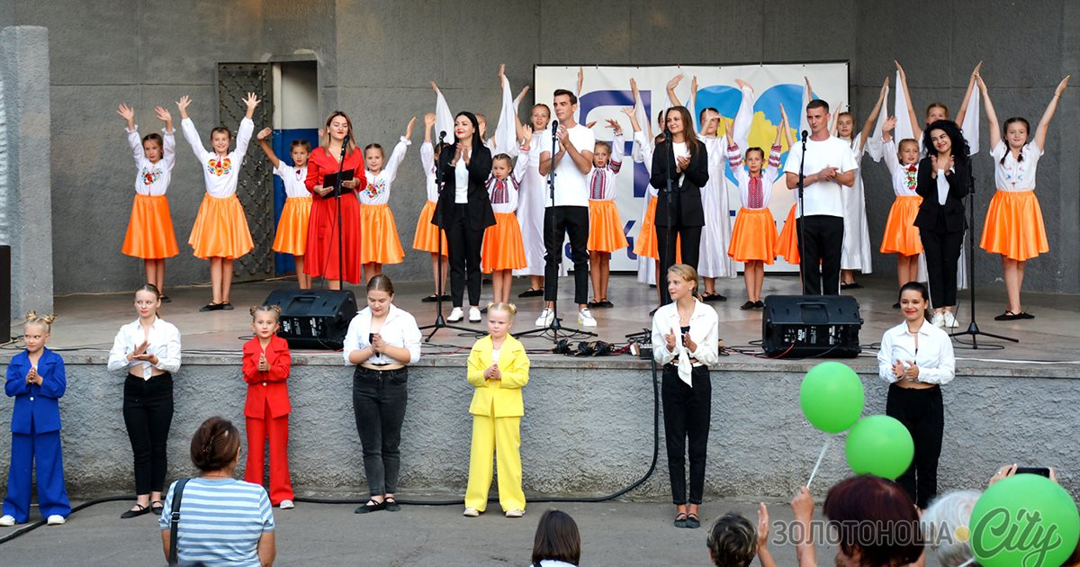 У Золотоніській громаді триває святковий марафон до 30-річчя Незалежності України