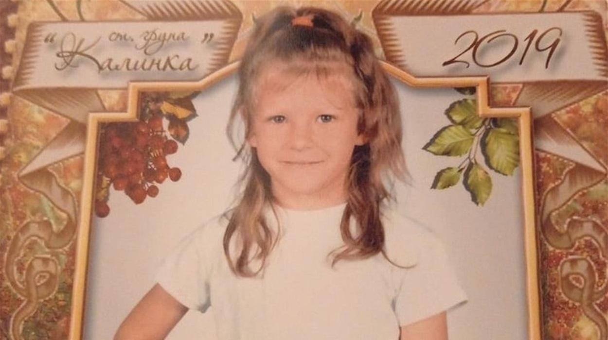 Затримали підозрюваного у вбивстві 7-річної Марійки Борисової на Херсонщині  | Кавун.Сity