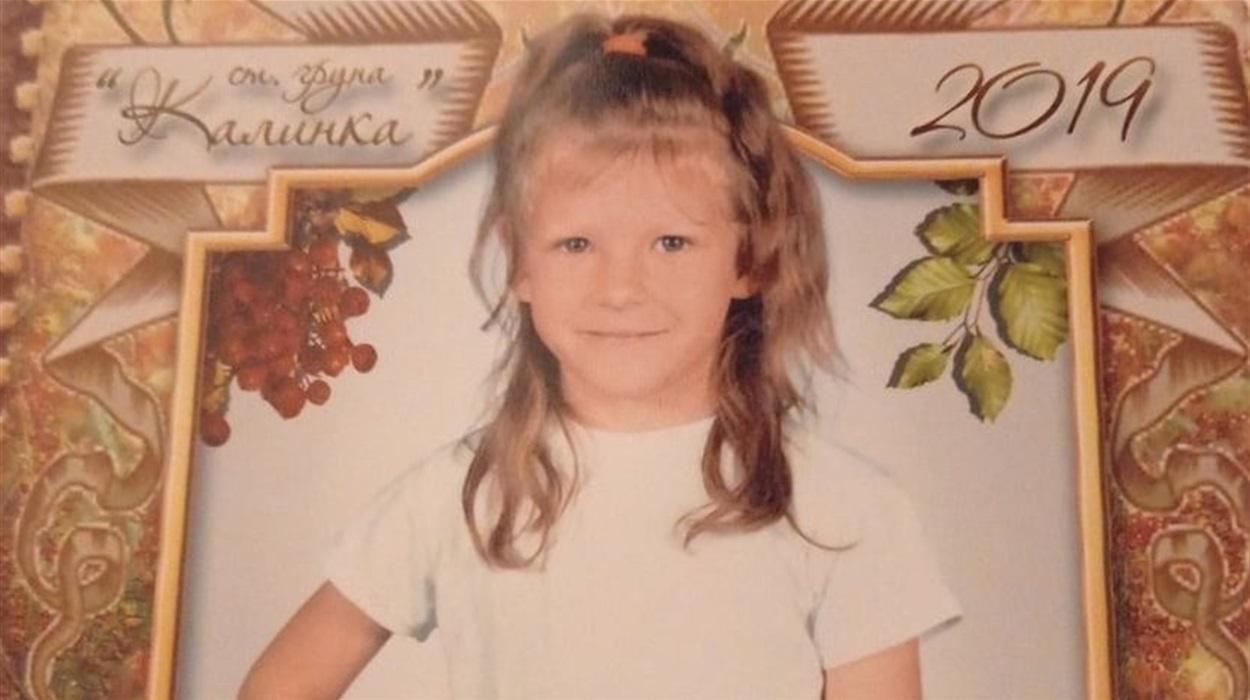 На Херсонщині зникла 7-річна дівчинка. Пошуки Марійки Борисової досі  тривають   Скадовськ.City