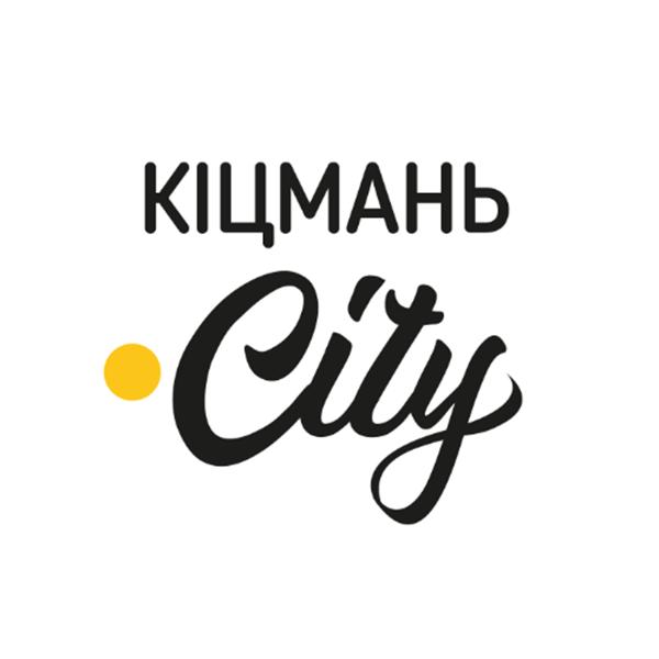 Кіцмань.City