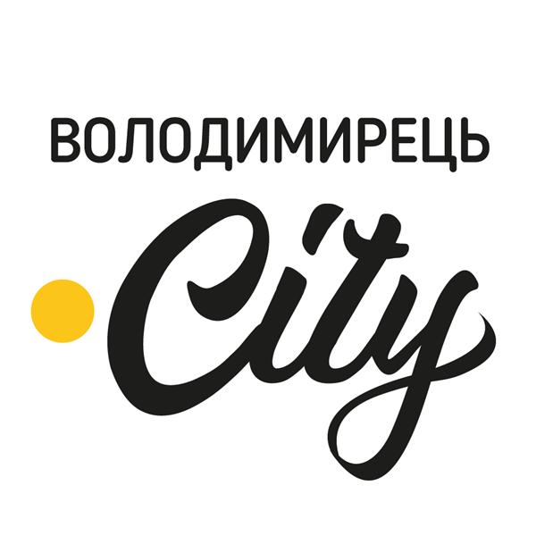 Володимирець.City