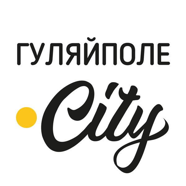 Гуляйполе.City